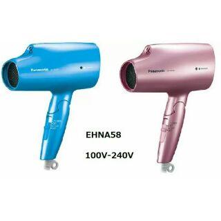 EH-NA58 現貨 最新款 國際牌 panasonic 奈米水離子 吹風機 EH-NA58 cna98 na58