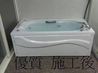 優質精品衛浴 (固定式浴缸特殊乾式裝法,施打永不發霉膠) N1-147A 纯手工獨立按摩缸施工完成圖1份