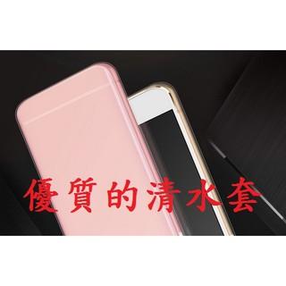 SONY Z2 Z3 Z5 清水套 果凍套 背蓋 軟殼 手機殼 優質TPU
