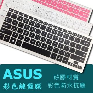 ASUS UX360 UX360c UX360ca 彩色中文 矽膠 鍵盤膜 鍵盤保護膜 (asus13401)