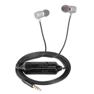 入耳式蘋果手機通話錄音耳機