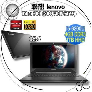 【Drk】[筆電]LENOVO 聯想 IDEA300(80Q70095TW) (IDEA 300 桃園可自取