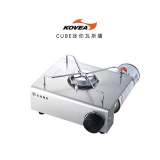 韓國 KOVEA CUBE 迷你卡式爐 單口瓦斯爐 全不鏽鋼材質 戶外 露營 卡式瓦斯爐 瓦斯爐 爐具 瓦斯罐