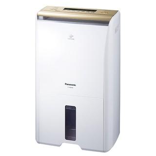 國際牌PANASONIC 10 公升F Y20DHW 雙效空氣清淨除濕機  貨限宅配或郵寄