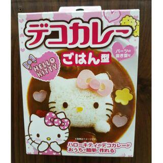 超可愛的飯模   kitty