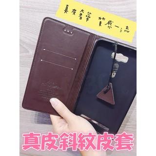 【佳佳3C】HTC U Ultra 真皮斜紋皮套 極致奢華 側掀 卡片夾層 隱形磁扣 可立式