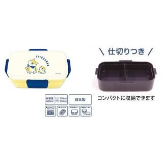 預購 日本 日本製 SHIBANBAN 代購 柴犬 午餐盒 黑柴 白柴 便當盒 柴柴 MINDWAVE