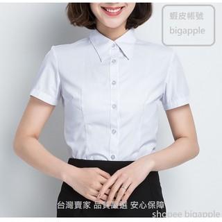 襯衫S 5XL 女生襯衫短袖襯衫白襯衫襯衫女襯衫長袖襯衫短袖白襯衫上衣白襯