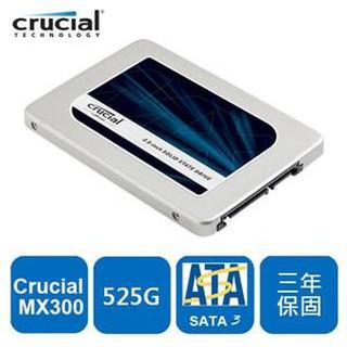 """""""宏晉3C""""  Micron Crucial MX300 275/525 GB SSD SATA3介面"""