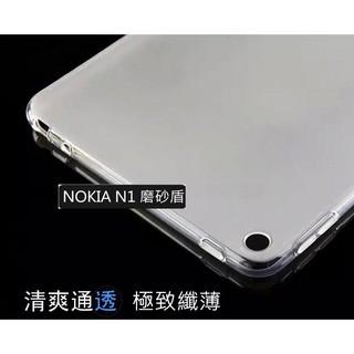 【RSE】透明包邊 NOKIA N1 TPU 清水套 矽膠套 透明套 背殼 背套 軟套 保護殼 保護套