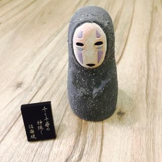 [翹鬍子代購]日本 宮崎駿 吉卜力 信樂燒 無臉男 擺飾  模型 限定款