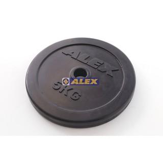 【運動熱】ALEX A-1904 5公斤 包膠槓片 舉重 槓片 5公斤 一對入 耐用 耐摔