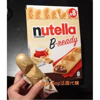 Nutella能多益 隨手棒
