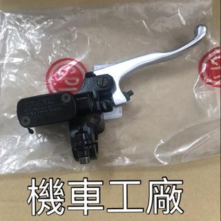 機車工廠 SM250 越野車 主缸 油缸 煞車主缸 CPI 正廠零件