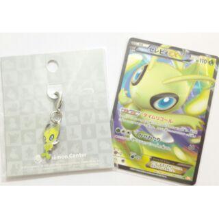 現貨 精靈寶可夢 雪拉比 吊飾 卡片 神奇寶貝 神奇寶貝中心 日 月 金 銀
