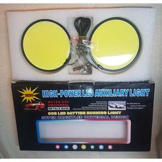 新款改裝汽車日行燈 大圓形汽車日行燈 工作燈 汽車輔助燈 室內燈 車廂燈