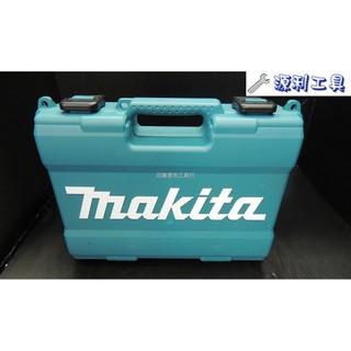 【花蓮源利】12V 原廠工具箱 牧田MAKITA TD110 TD111 HP331 DSME DSYE CLX 200