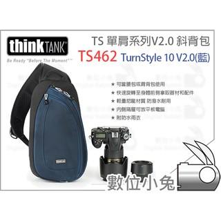 數位小兔【thinkTANK TurnStyle 10 V2.0 斜背包 單肩 TS462 TS461】藍 灰 兩色可選