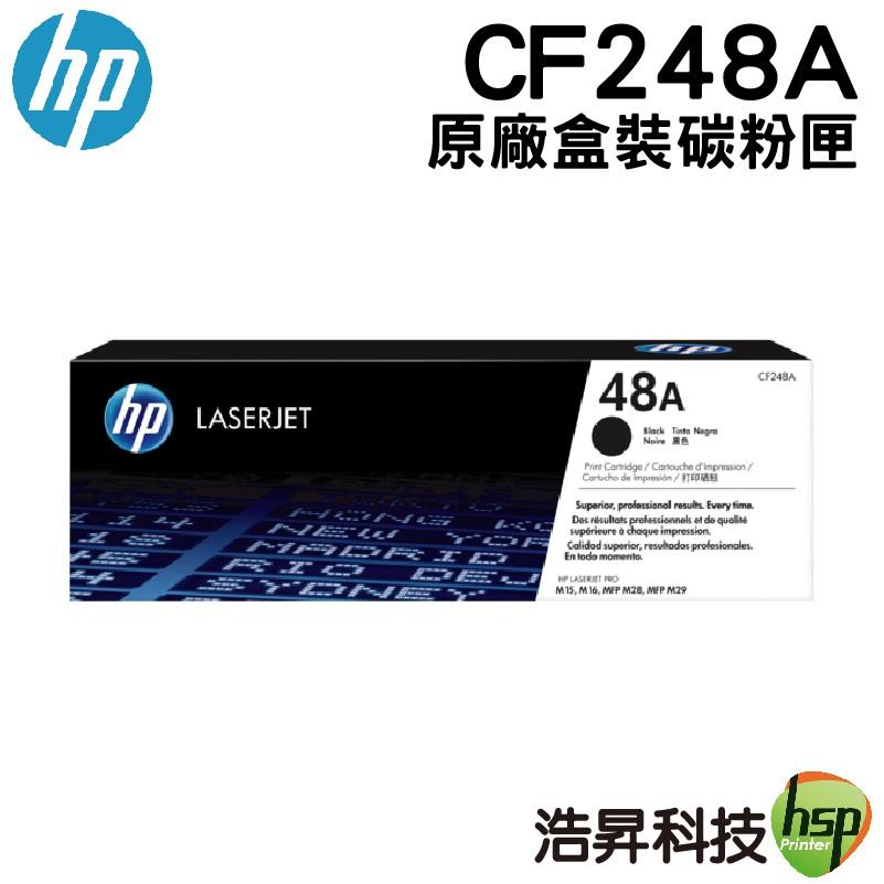 HP CF248A 48A 原廠碳粉匣 公司貨
