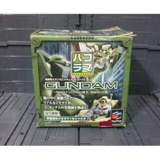 鋼彈 盒玩 單售EZ-8