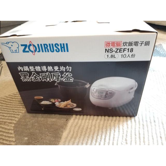 全新 象印 ZO JIRUSHI 10人 黑金剛厚釜 炊飯鍋 日本製