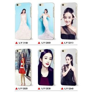 手機殼 趙麗穎 來圖客製 支援多種型號 IPHONE/LG/ SONY/SAMSUNG/HTC/ASUS/小米/OPPO