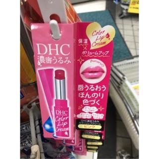 日本限定 DHC 粉色 保濕 護唇膏