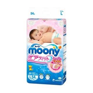[COSTCO箱購]Moony 日本頂級版紙尿褲 L 216片 x 兩箱