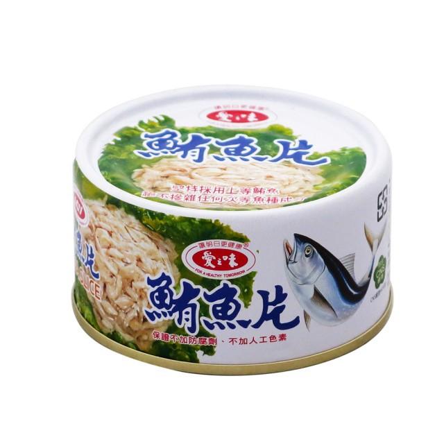 愛之味鮪魚片185g/罐