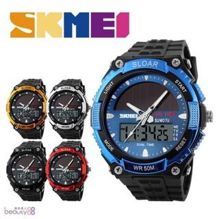 SKMEI時刻美 潮流金屬感太陽能雙動力電子錶