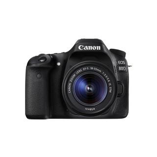 【高雄四海】Canon EOS 80D Kit(18-55mm) 全新平輸.一年保固.翻轉觸控螢幕.WIFI傳輸.中階機