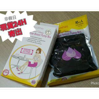 【 】正品Simple Wishes 雙邊電動吸乳器 免手持擠乳內衣貝親艾美貝瑞克美樂 簡