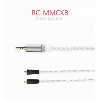 【FiiO RC-MMCXB 2.5mm平衡耳機升級線】Shure SE215/Weston UM10