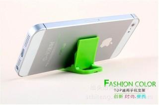晶旺百貨--折疊手機支架 |通用塑料支架|懶人支架| 手機支架