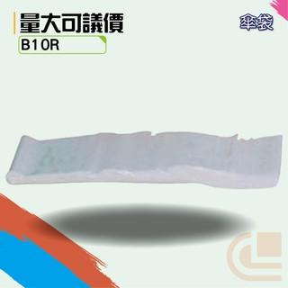 勁媽媽 - 企隆 傘袋/B10R  雨傘/傘架/傘具/傘袋/防雨水/防水