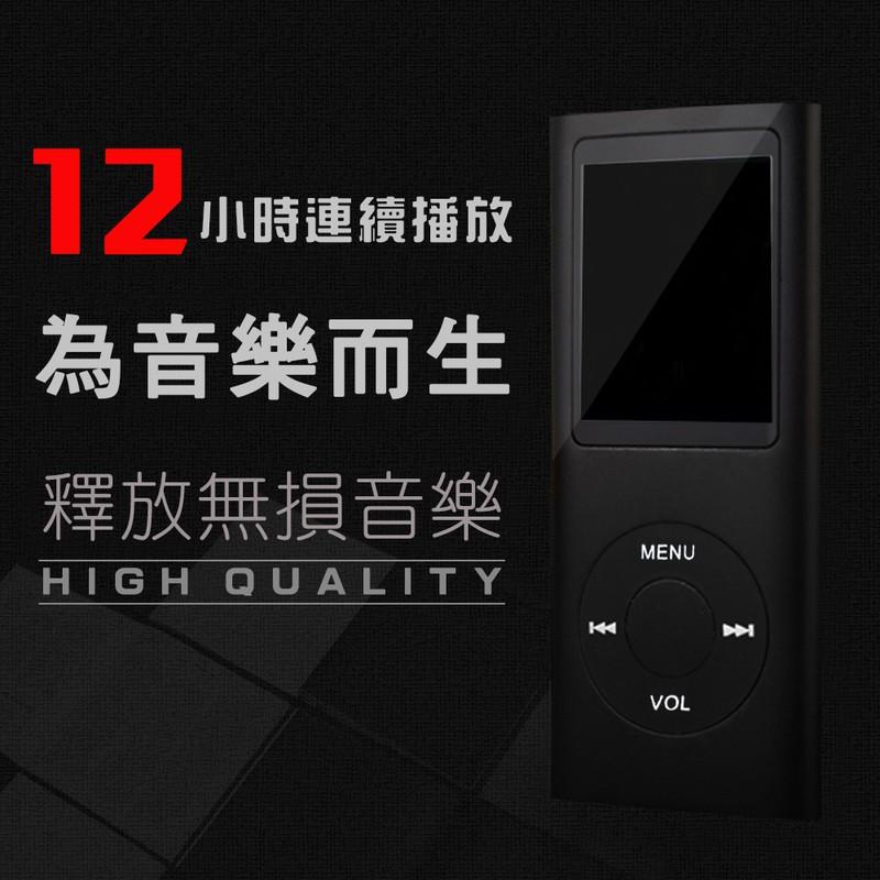 【送大全配+全機保固一年】YUDA悠達1.8吋旗鑑版四代蘋果機/MP3/MP4/高亮TFT屏/插卡擴充/內建喇叭