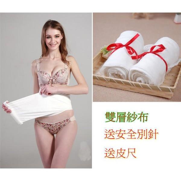 小S推薦產後收腹紗布綁帶 /傳統產後紗布腹帶雙層純棉2捲【2Z092C0791】