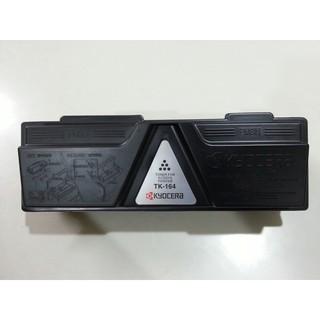 高雄-佳安資訊 KYOCERA FS-1120D.FS1120D 環保高量碳粉匣.TK-164 另售TK-174