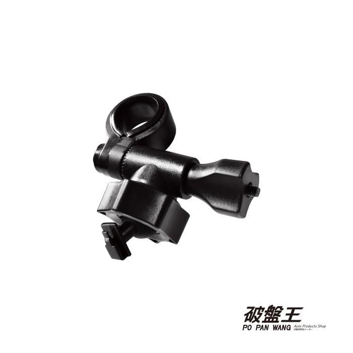 破盤王 mi小米米家1S行車紀錄器後視鏡支架 後視鏡固定支架 後視鏡扣環式支架 A43