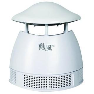 勳風 HF-219 光觸媒觸控彈蓋滅蚊燈