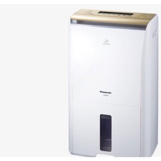 Panasonic F-Y26DHW