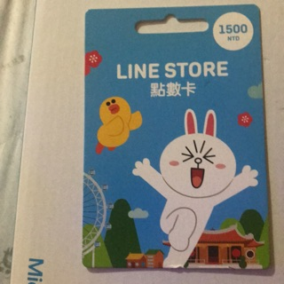 LINE STORE 點數卡