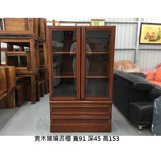 永鑽二手家具 實木玻璃書櫃 酒櫃 展示櫃 實木書櫃 二手書櫃 櫥櫃