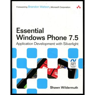 【語宸XB835】《Essential Windows Phone 7.5》0321752139│七成新