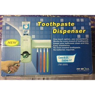 牙刷架 擠牙膏器 組合