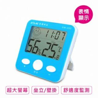 GM-250大螢幕智能液晶溫濕度計