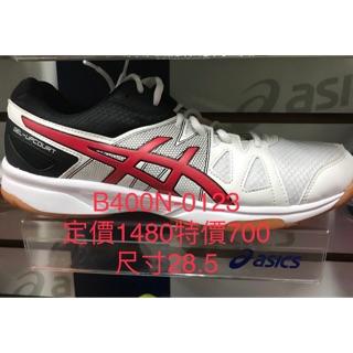 慶豐體育 清倉特賣 亞瑟士 asics 排球鞋 紅 白 男 B400Q-0194