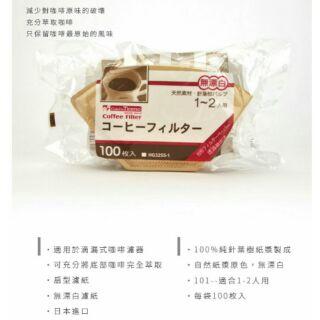 日本 無漂白咖啡濾紙 100入