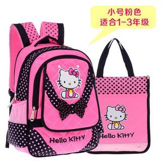 學生書包後背包肩背包小學生女童書包卡通hellokitty 可愛書包女生包包 袋kitty 購