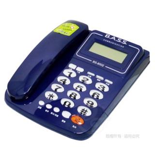 B.A.S.S.倍適來電顯示有線電話BS-8002 家用電話